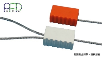 AFD-014 Steel wire seal